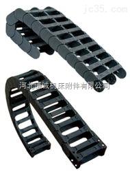 机床附件塑料拖链  供应浙江机床附件