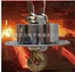 香川OCS-BC四川15吨无线吊秤厂,攀枝花30吨耐高温吊钩称