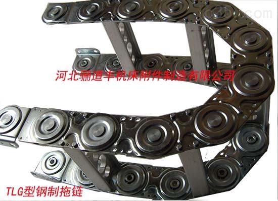 渗碳钢铝拖链