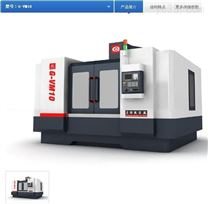 供应山东聊城临清兴和宏鑫立式加工中心HXVM6540适合五金零件加工