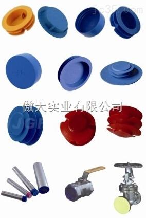 塑料管帽,堵头