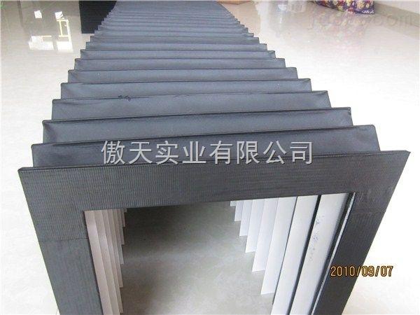 江门风琴防护罩