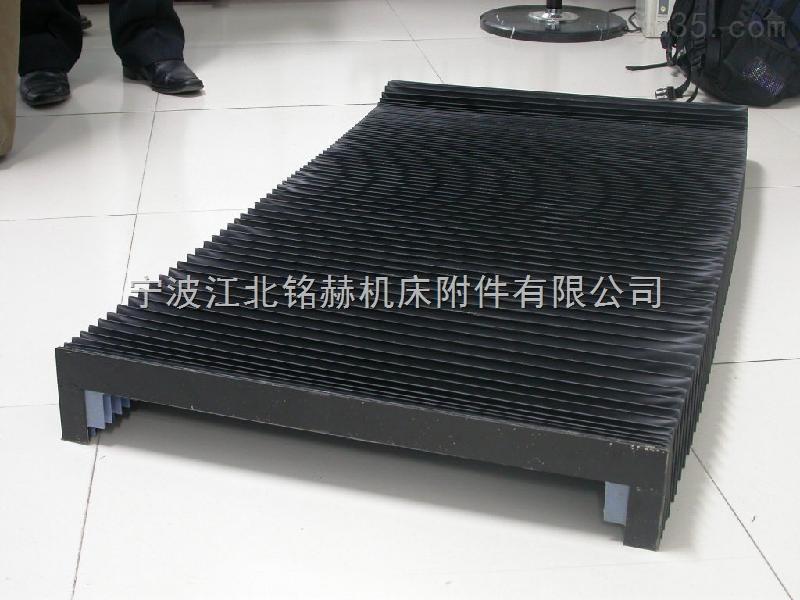 磨床导轨防尘罩