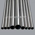 供应316不锈钢焊管 不锈钢装饰管 316不锈钢光亮管
