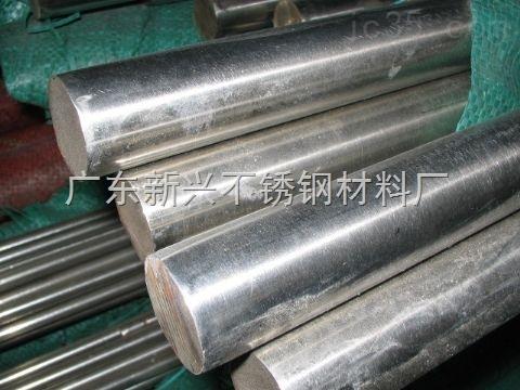 供应进口不锈钢棒 不锈钢研磨棒316 拉丝不锈钢棒