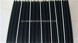 上海磨床7130风琴式保护罩