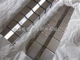 钢板防护罩  防护罩生产厂