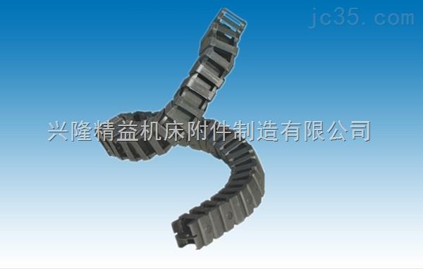 静音线缆保护拖链