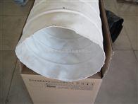 齐全水泥厂纯棉帆布卸料口价格,水泥厂纯棉帆布卸料口厂家,水泥厂纯棉帆布卸料口图片