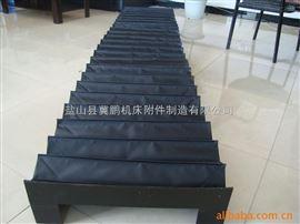 焊接设备风琴罩防护罩