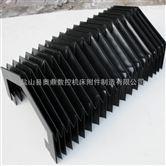 供应奥鼎新型耐高温柔性风琴防护罩