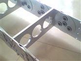 打孔式油管电缆钢铝拖链