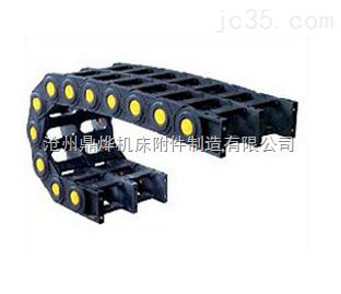 工程塑料拖链(双排加强型)