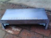 规格齐全供应落地镗铣床钢板防护罩,价格低