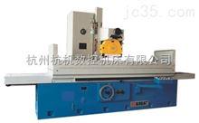 HZ-033/4普通精度系列卧轴矩台平面磨床