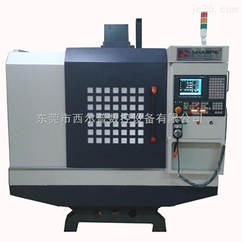 CNC加工中心SXK07L
