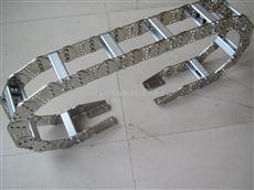 齐全钢制拖链