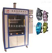 北京塑料超声波热板机,石家庄塑料超声波热板机