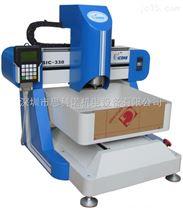 东莞雕刻机 思科诺SIC-330数控微型精密雕刻机 小型数控自动化精雕机