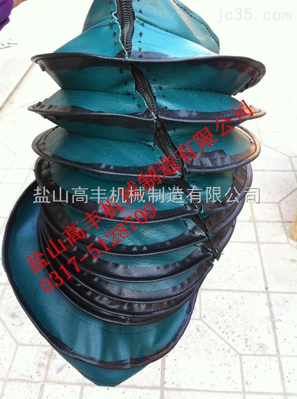 耐高温圆筒防护罩