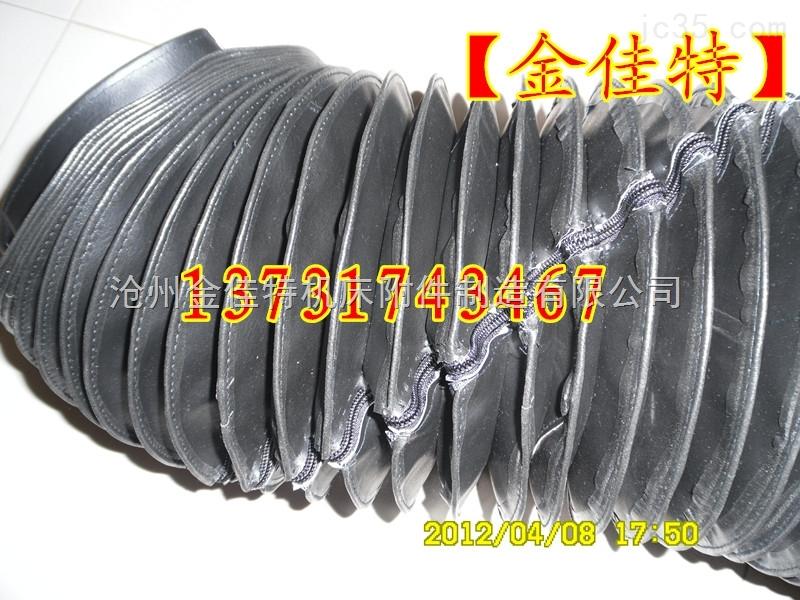 拉链式伸缩式丝杠防护罩 唐山拉链式丝杠防尘罩