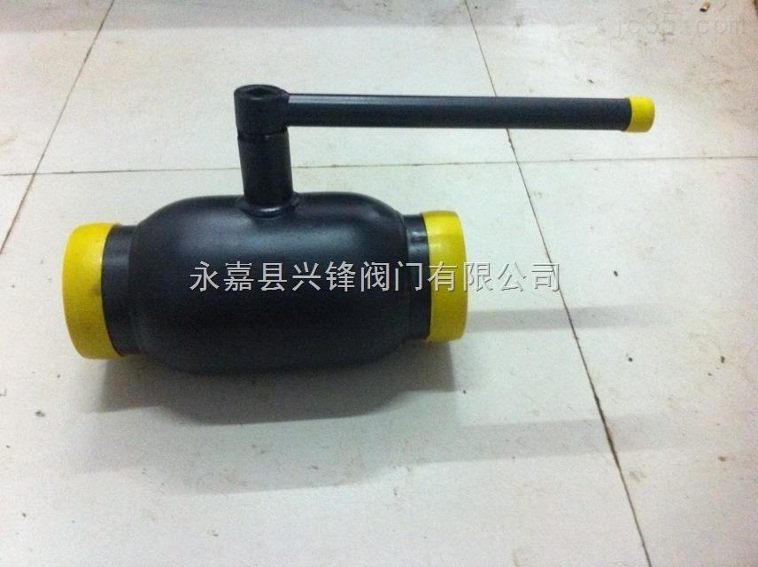 钢制焊接球阀DN80