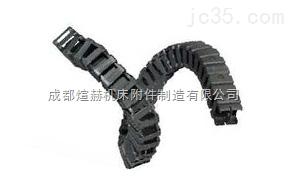 55*100承重型耐磨工程塑料拖链产品图片
