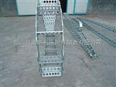 不锈钢TLG电缆保护链生产厂家