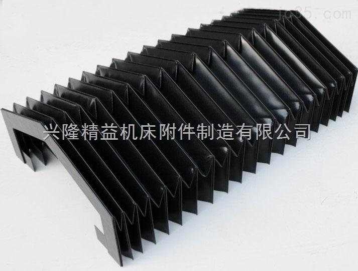 宁波导轨行程高温柔性风琴式护罩