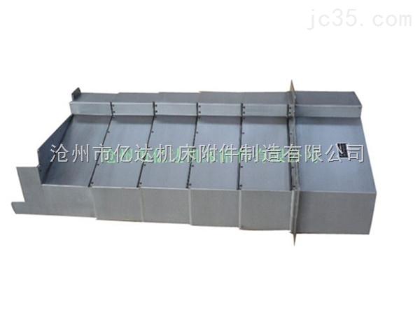伸缩式导轨钢板防护罩 龙门铣床防护罩