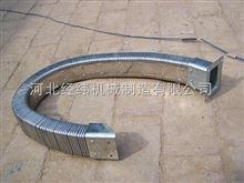 唐山JR-2矩形金屬軟管