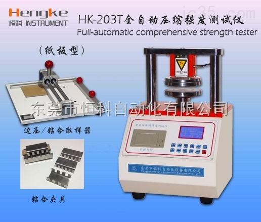 纸箱粘合强度测定仪,东莞电子式粘合强度试验机