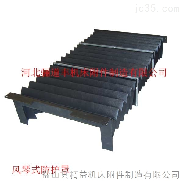 防尘防油防防火防切屑风琴式防护罩 新市场