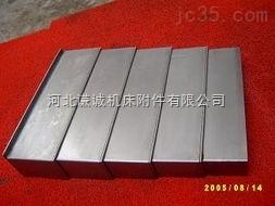 机床附件供应沈阳钢制防护罩
