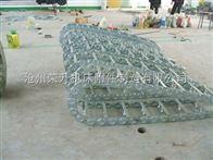 加工带孔式钢铝拖链商家,带孔式钢铝拖链技术参数,带孔式钢铝拖链直销