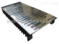 【加工】带铁片式风琴防护罩