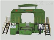 供应:供应G7025液压弓锯床