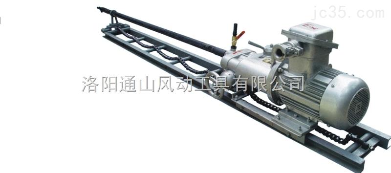 KHYD110A防爆岩石电钻 防爆岩石电钻 电钻