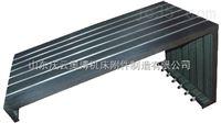 芜湖磨床用风琴防护罩