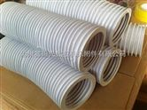 供应白色丝杠防护罩,白色丝杠防尘罩
