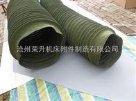 【加工】绿色帆布软连接