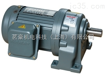 WANSHSIN电机|万鑫电机
