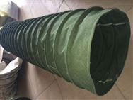 绿色帆布排烟伸缩软连接