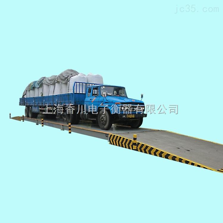 上海数字式电子汽车衡