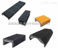 机床风琴式防护罩 煊赫机床附件厂提供