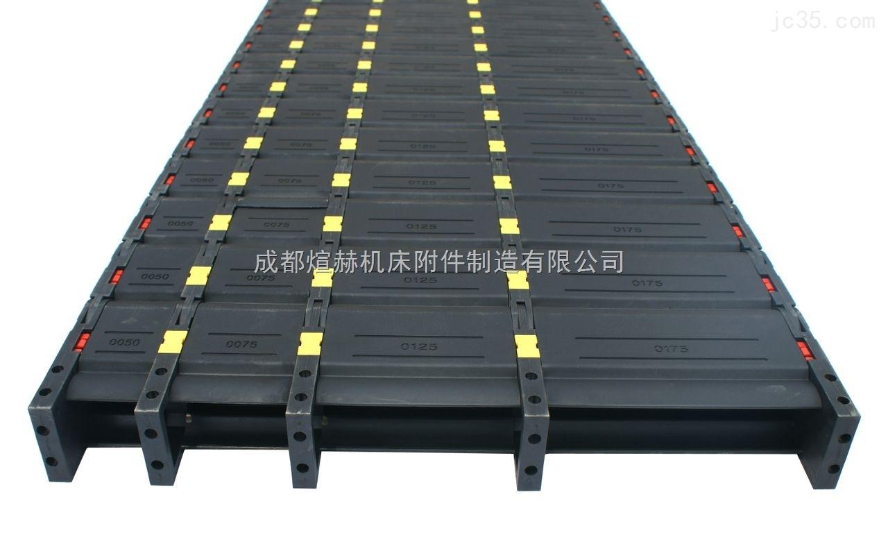 机械设备高速运行电缆穿线塑料拖链生产厂家提供产品图片
