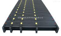 机械设备高速运行电缆穿线塑料拖链生产厂家提供