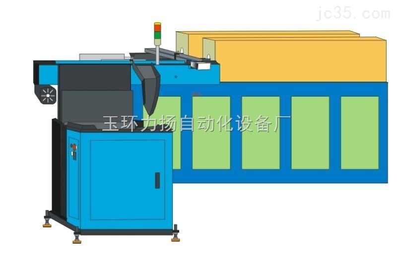 中频炉自动送料器_中频加热炉三推板送料机山东烟台厂价佫