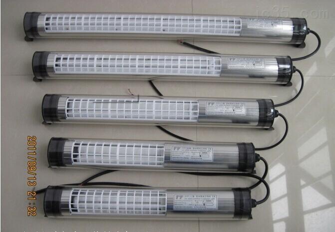 四平机床工作灯