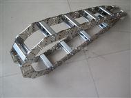TL180穿线缆钢铝拖链